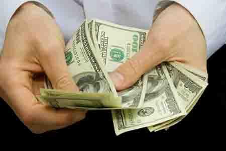 Dólar bajo de precio este martes; así cotizó hoy