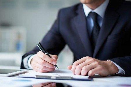 8 de cada 10 empresas no tiene previsto tomar personal — Empleo