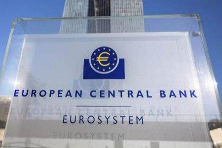 BCE recortó proyecciones de crecimiento y modificó estimaciones de inflación